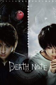 Death Note: Notatnik śmierci CDA