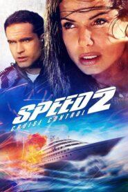Speed 2: Wyścig z czasem CDA