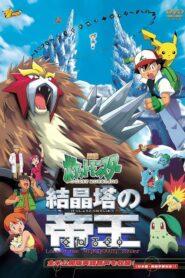 Pokémon 3: Zaklęcie Unown CDA