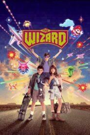 The Wizard CDA