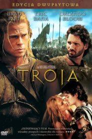 Troja CDA