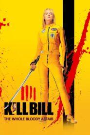 Kill Bill: The Whole Bloody Affair CDA