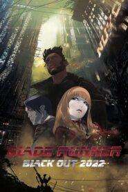 Blade Runner: Black Out 2022 CDA