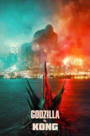 Godzilla vs. Kong CDA