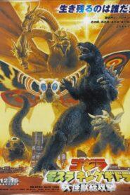 Godzilla, Mothra i król Gidorah atakują CDA