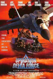 Operation Delta Force CDA