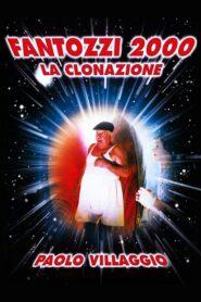 Fantozzi 2000 – La clonazione CDA
