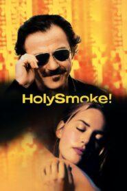 Holy Smoke CDA