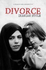 Divorce Iranian Style CDA