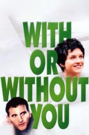With or Without You CDA
