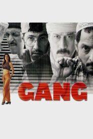Gang CDA